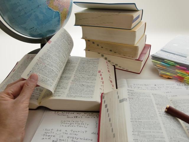 大学英語受験改革と英語4技能の習得について